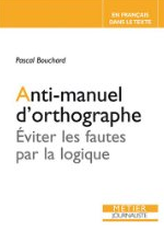 antimanuelorthographe